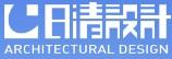 上海日清建筑设计(国际)有限公司